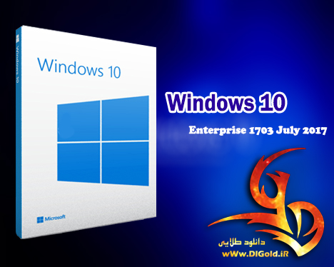 دانلود ویندوز 10 | Windows 10 Enterprise 1703 July 2017 MSDN